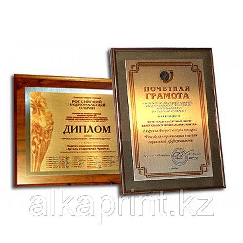 Сертификаты Плакетки подарочные
