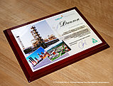 Сертификаты Плакетки подарочные, фото 5