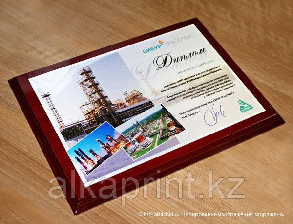 Сертификаты Плакетки подарочные - фото 5