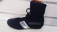 Боксерки GF Sport