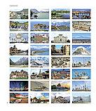 1000 лучших мест планеты (в коробе), фото 6