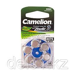 Батарейка, CAMELION, A675-BP6(0%Hg) , Zinc Air, A675, 1.45V, 0% Ртути, 6 шт., Блистер