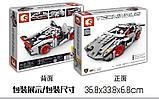Конструктор Senbao 701400 гоночный спортивный автомобиль Ламборджини венено аналог лего Lego Technic, фото 2