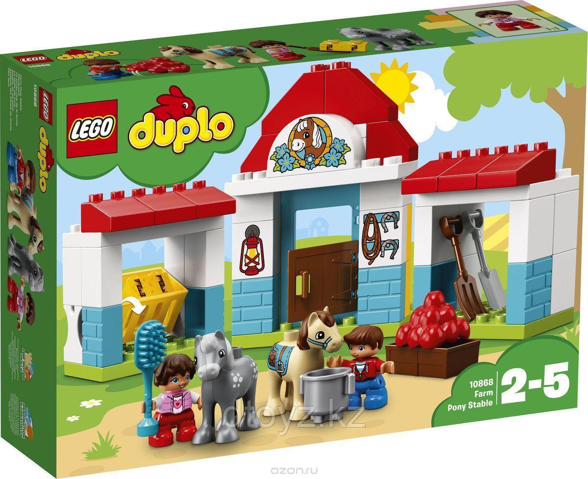 LEGO Duplo 10868 Конюшня на ферме Лего Дупло