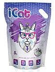 ICat lavander силикагелевый наполнитель с ароматом «лаванды» 5 л