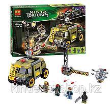 Конструктор Bela 10276 Черепашки-ниндзя «Освобождение фургона черепашек» аналог LEGO Ninja Turtles (79115)