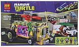 """Конструктор Bela 10211 Ninja Turtles """"Преследование на грузовике Черепашек"""" аналог LEGO:79104 627 деталей, фото 3"""