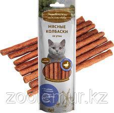 Деревенские Лакомства «Традиционные» мясные колбаски из утки для кошек 45 гр.