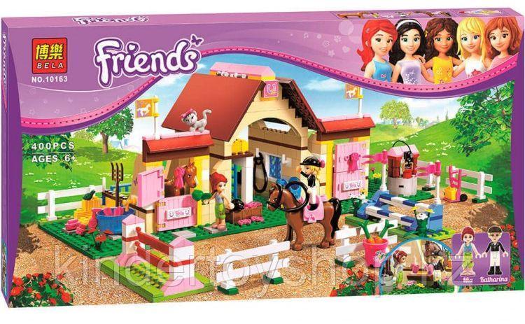 """Конструктор Bela 10163 Friends """"Городские конюшни"""" (аналог LEGO Friends 3189)"""