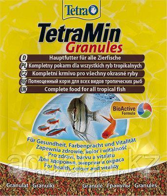 TetraMin Granules 15 гр (гранулы)
