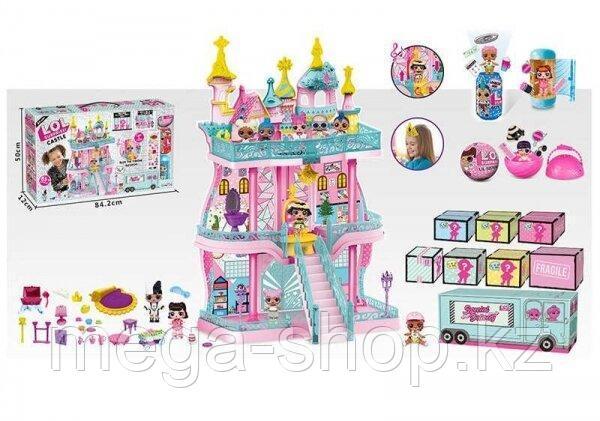 Большой замок LOL ( лол) 3 этажный с мебелью+ кукла лол шар +  2 куклы лол в капсуле (КАЧЕСТВЕННЫЙ АНАЛОГ)