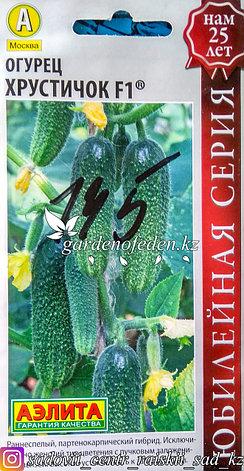 """Семена пакетированные Аэлита. Огурец """"Хрустичок F1"""", фото 2"""