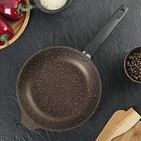 Сковорода, d=22 см, съёмная ручка, антипригарное покрытие, цвет кофейный мрамор