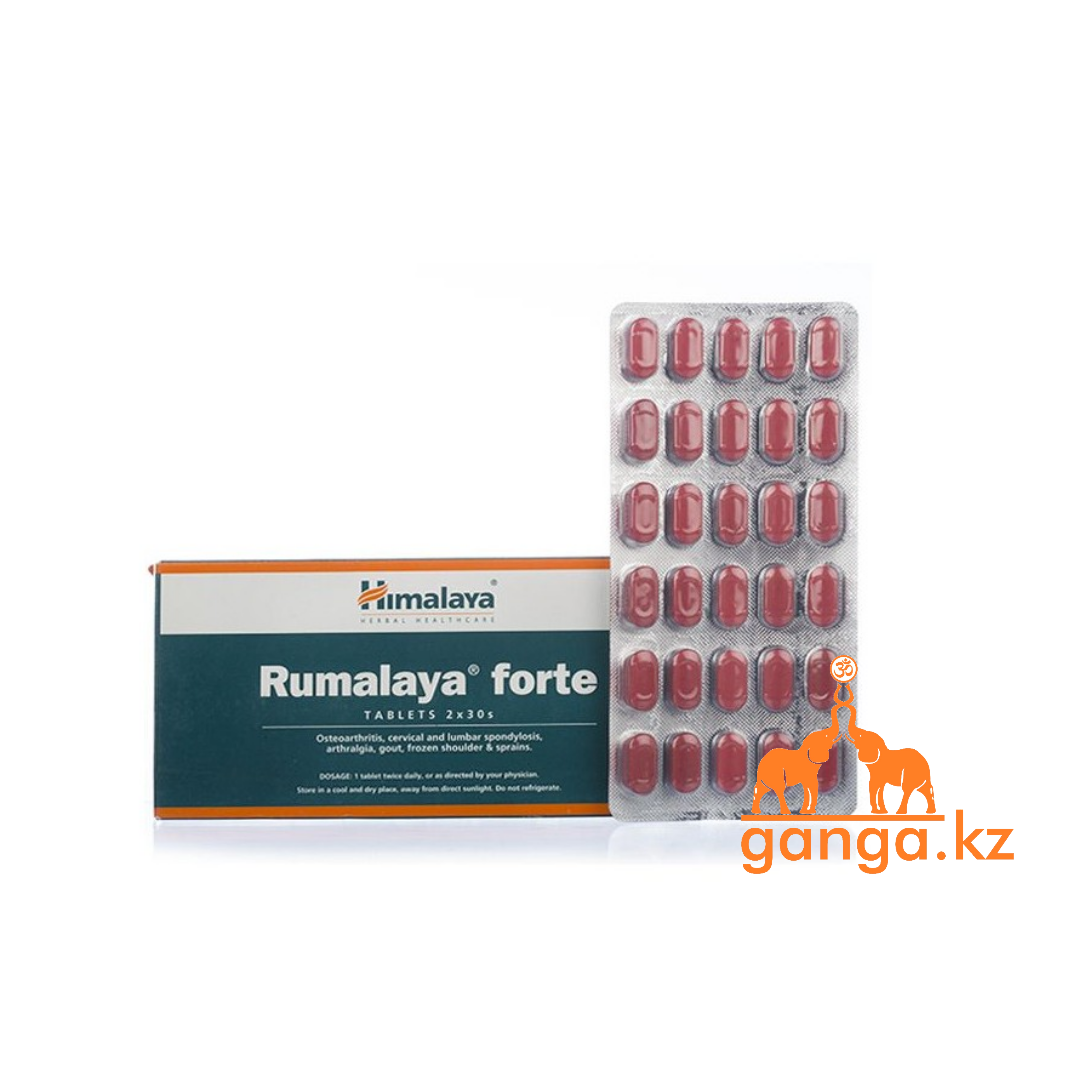Для суставов и мышц Форте (HIMALAYA), 60 таб