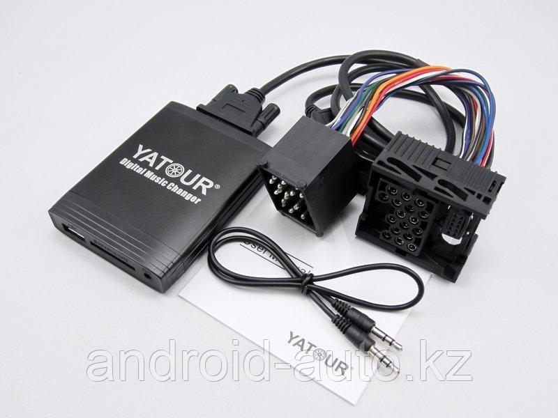 Yatour для BMW X5 E53 2001-2006 тип QuadLock 17 pin