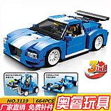 Конструктор DECOOL 3119 Гоночный автомобиль 3-в-1, аналог Lego Креатор 31070, фото 7