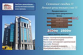 """Фасадная облицовочная бетонная, армированная панель - """"облицовочный кирпич"""""""