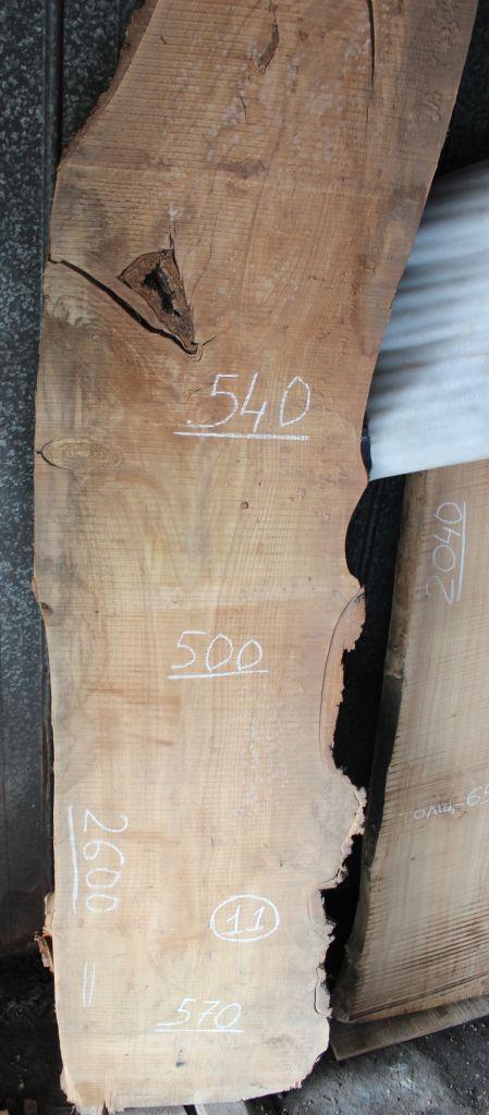 Слэб из карагача 11 (2600 х 540 х 65 мм)