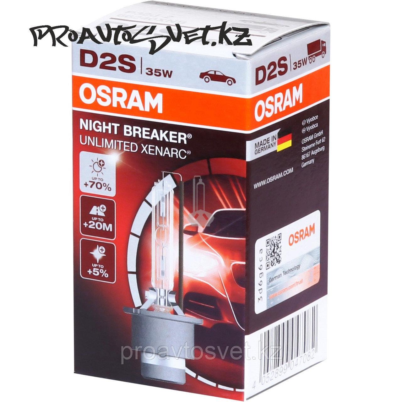 Лампы D2S OSRAM XENARC Nightbreaker Unlimited (+70%)
