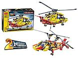 Конструктор Decool 3357 аналог LEGO Technic 9396: Вертолёт, фото 3