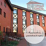 """Фасадная облицовочная бетонная, армированная панель - """"облицовочный кирпич"""", фото 10"""