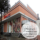 """Фасадная облицовочная бетонная панель - """"облицовочный кирпич"""", фото 8"""