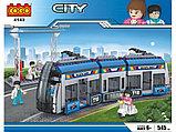 Конструктор COGO CITY 4143  Городской трамвай 545 деталей аналог  Lego 8404, фото 2