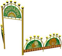 Модель для детского сада Арка