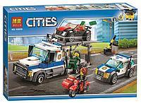 Конструктор bela 10658 Ограбление грузовика аналог LEGO City 60143