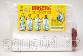 Пакеты для переноски рыб 14 см