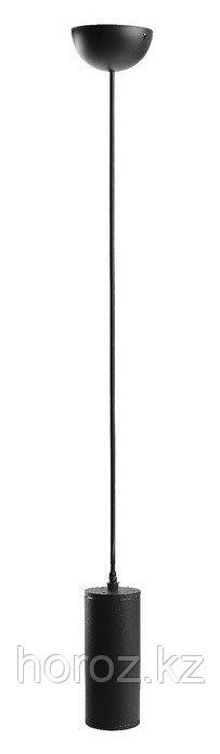 Светильник подвесной Luazon GU10, d=65 x 150, IP40, 220 В, Черный корпус