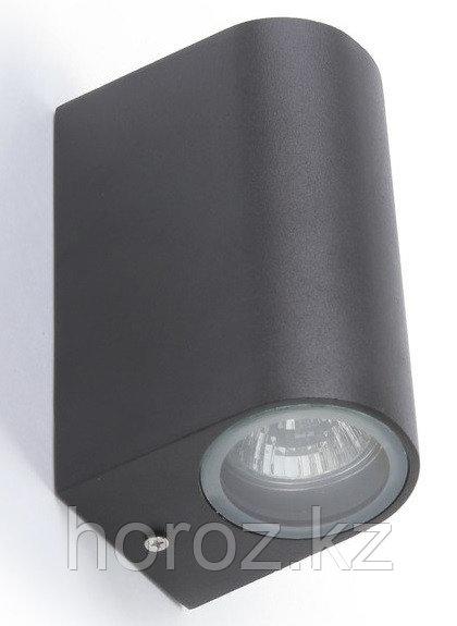 Светильник фасадный двусторонний 2 х GU10 мм, 65 x 150 мм, IP65, 220 В, Черный