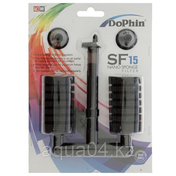 Dophin SF-15