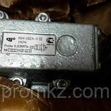 Пневмораспределитель В64-25А-05