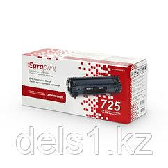 Картридж, Europrint, EPC-725, Для принтеров Canon i-SENSYS LBP-6000/6000B/6020/6030, MF3010, 1600 страниц.