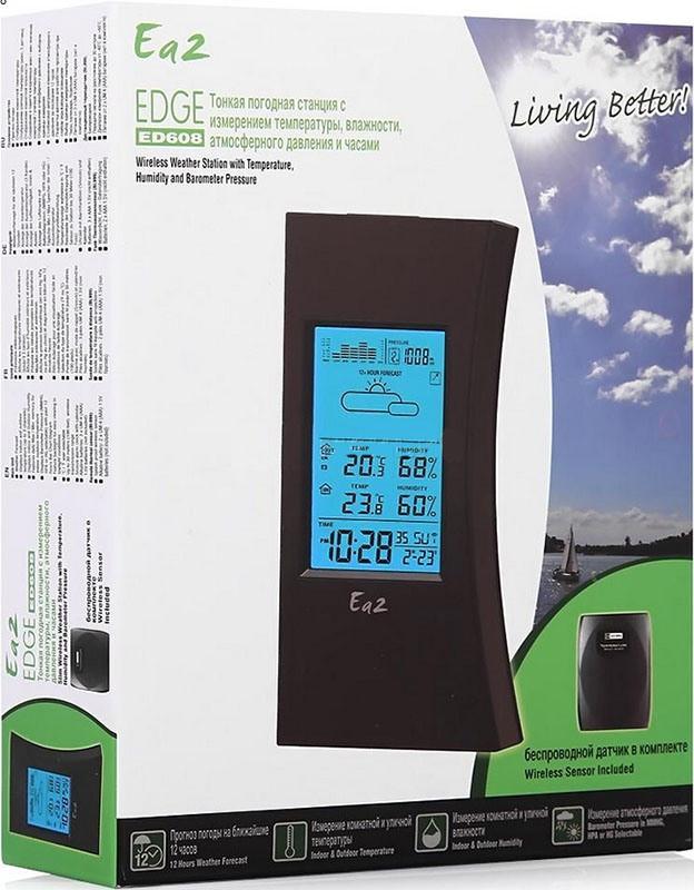 Внешний блок содержит гигродатчик и термосенсор (увеличение по клику)