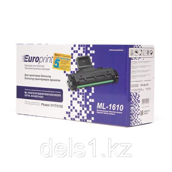 Картридж, Europrint, EPC-ML1610, Samsung ML-1610/1615/1620/2010/2015/2510/2570/ 2571N, SCX4521/4321 3000 стр
