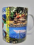 Сувенирные кружки Казахстан  (сублимация), фото 4
