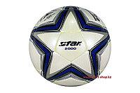 Футбольный мяч STAR NEW POLARIS 2000