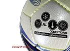 Футбольный мяч STAR NEW POLARIS 2000, фото 3