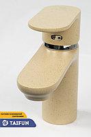 Смеситель Coloria 2521 A 45 J одноручный для умывальника монолитный