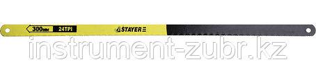 "Полотно STAYER ""STANDARD"" для ножовки по металлу, 24TPI(1мм), 300мм, 10шт, фото 2"