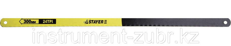 "Полотно STAYER ""STANDARD"" для ножовки по металлу, 24TPI(1мм), 300мм, 2шт, фото 2"