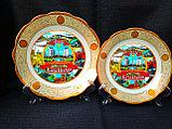Сувенирные тарелки на тему Казахстан Алматы, фото 2