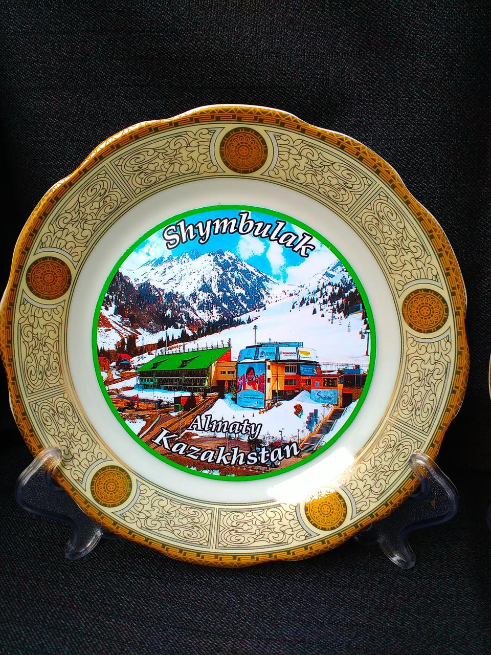 Сувенирные тарелки на тему Казахстан Алматы