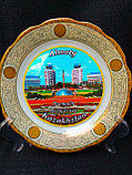 Сувенирные тарелки на тему Казахстан Алматы, фото 10