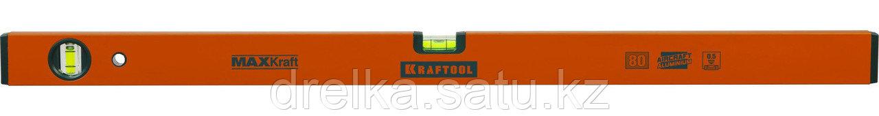 Уровень KRAFTOOL коробчатый усиленный, точность (0,5мм/м), 2 ампулы, 80 см