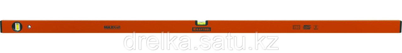 Уровень KRAFTOOL коробчатый усиленный, точность (0,5мм/м), 2 ампулы, 150 см