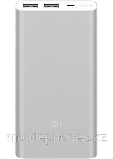 Xiaomi Mi Powerbank 10000Mah 2S Silver (VXN4228CN)