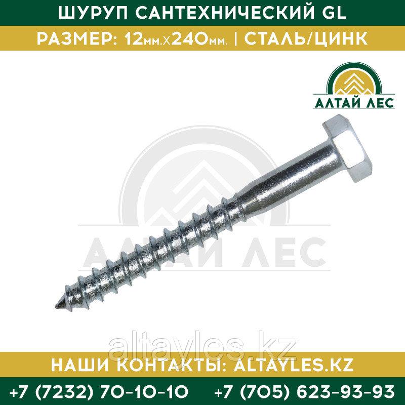 Шуруп сантехнический GL 12*240 (глухарь)